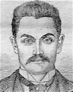 Ralph Crossmire